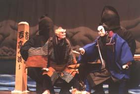 Exemplo de manipulação do Kuruma Ningyo